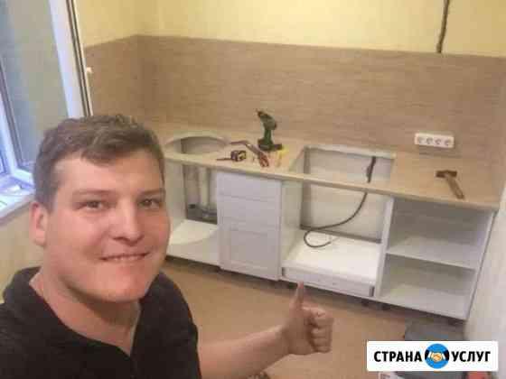 Сборка любой кухни Нижний Новгород