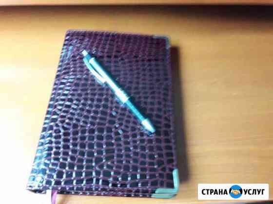 Помощь студенту Петропавловск-Камчатский