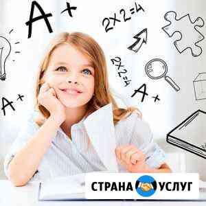 Репетитор по школе и подготовке к школе Томск