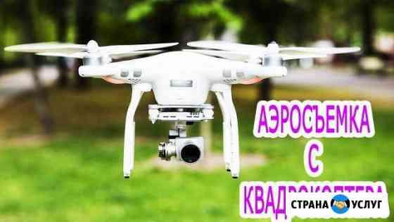 Аэросъёмка в Севастополе и Крыму Севастополь