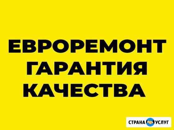 Евроремонт г. Октябрьский. Качественно Октябрьский