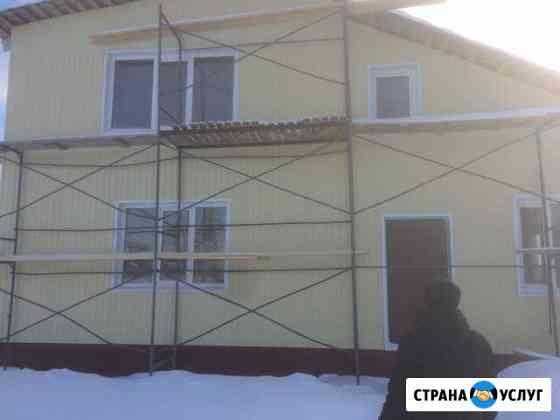 Ремонт квартиры частично и под ключ Сургут