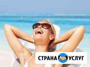 Электроэпиляция Челябинск