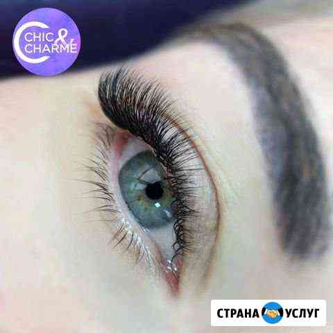 Красивая оправа ваших глаз Южно-Сахалинск