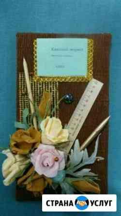 Подарки из конфет Курск