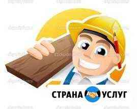Все виды строительных и ремонтных работ Бузулук