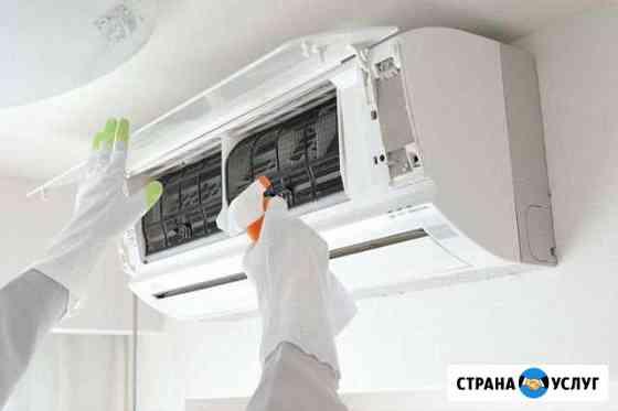 Обслуживание, ремонт кондиционеров Черкесск