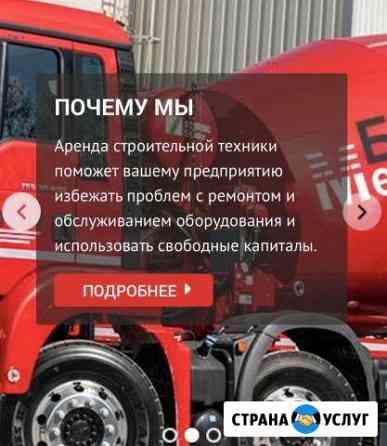 Бетон и раствор напрямую от производителя Октябрьский