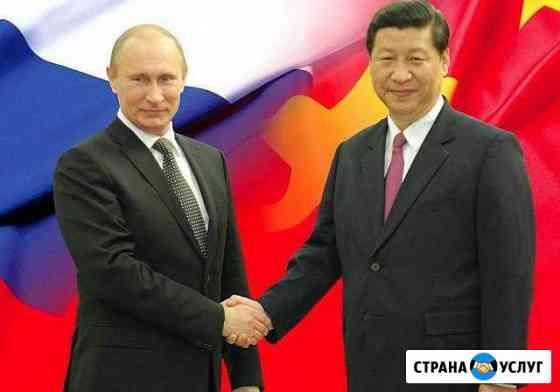Карго из китая в россию, дешевле алиэкспресс Москва