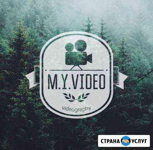 Профессиональная Видеосъемка Нальчик