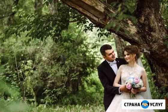 Свадебная фото и видеосъёмка Саранск Фотограф Саранск