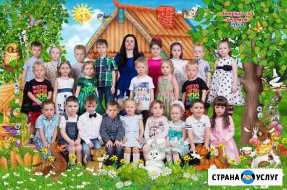 Фотосъемка школьные групповые фотографии Петропавловск-Камчатский