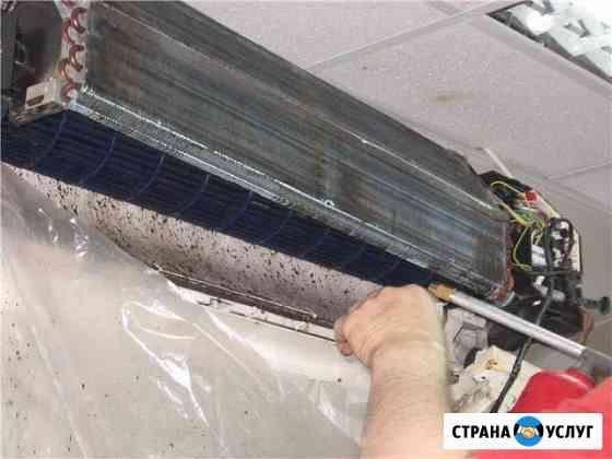 Мойка заправка ремонт установка кондиционера Махачкала