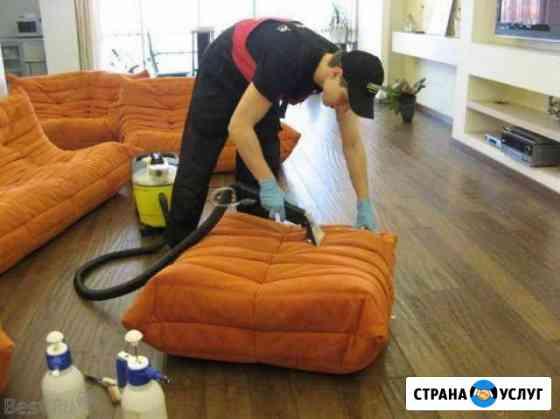 Химчистка мебели на дому Черкесск