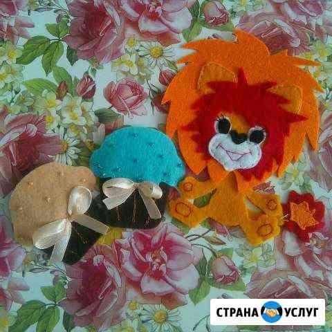 Изделия из фетра на заказ Саранск