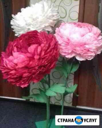 Ростовые цветы Армавир
