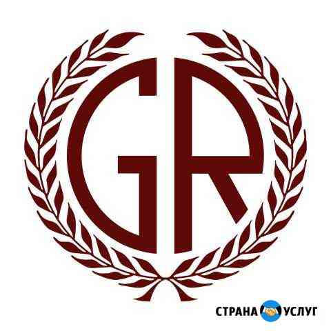 Менторство (Наставничество) для студентов-юристов Рязань