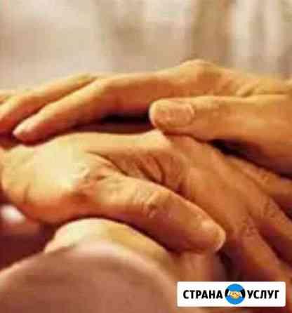 Сиделка с пожилыми людьми Киров