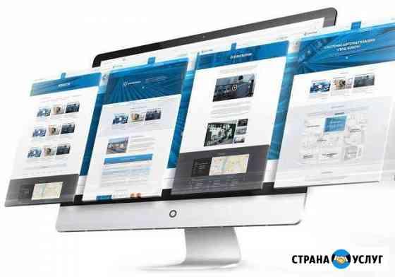 Создание сайтов Махачкала