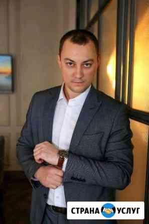 Адвокат, юрист Сергиев Посад