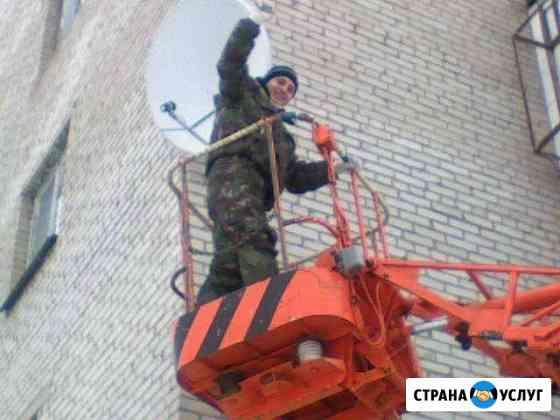 Настройка,установка, продажа спутниковых антенн Славгород