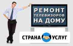 Ремонт телевизоров в Д.Б.Топаз ип Лебедев В.В Пермь