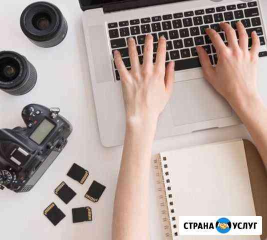Копирайтер, набор текста, оформление презентаций Томск