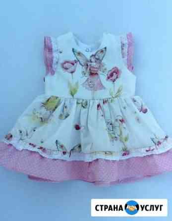 Пошив платьев для девочек из качественного хлопка Абакан