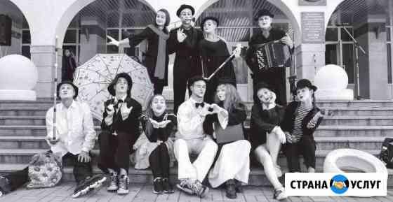 Сценарист для детских и подростковых праздников Курск