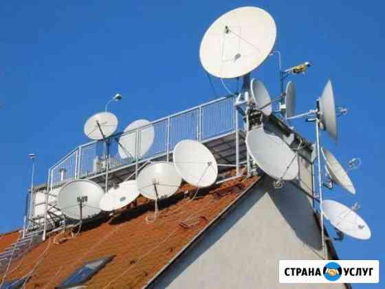 Установка спутниковых антенн Прокопьевск