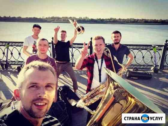 Музыканты на праздник Духовой оркестр take five Нариманов