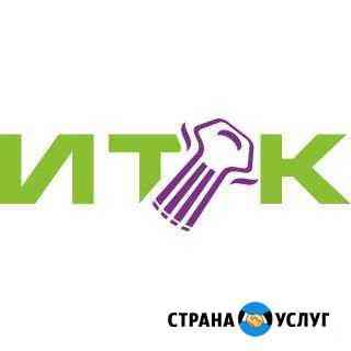 Видеонаблюдение от Официального дилера Балаково