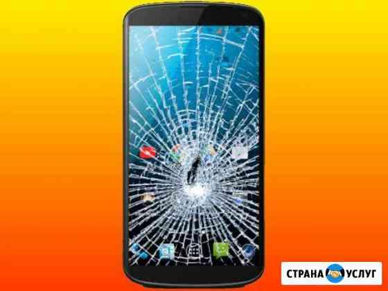 Замена экранов ноутбуков, планшетов, телефонов Березники