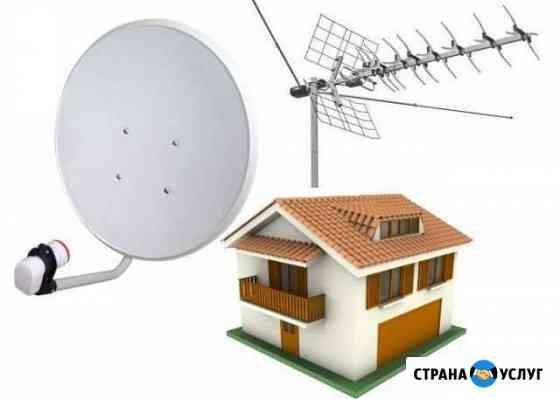Установка спутникового и цифрового тв в Ижевске Ижевск
