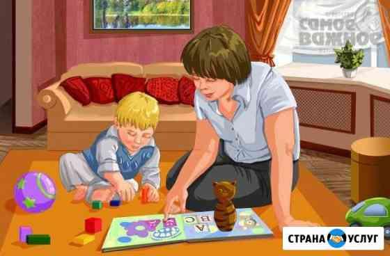 Няня для вашего ребенка Иваново