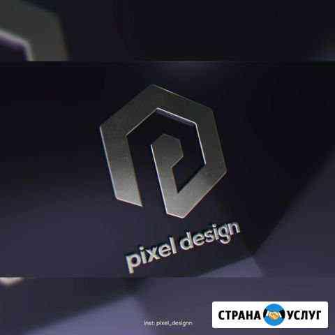 Pixel design - студия графического дизайна Грозный