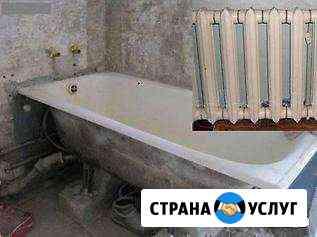 Вывоз чугунных ванн Б/У,радиаторов Барнаул