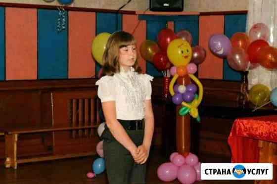 Няня Сыктывкар