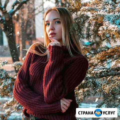 Фотограф Волгодонск