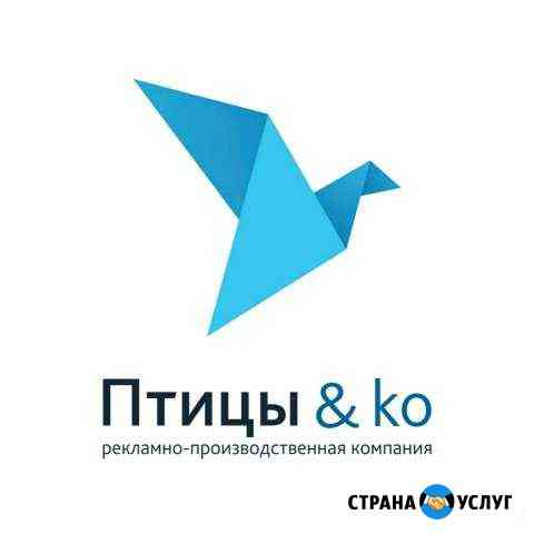 Наружная реклама, световые короба, баннер Киров