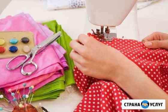 Ремонт и пошив одежды на дому Великий Новгород
