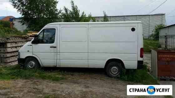 Перевозка грузов Гатчина