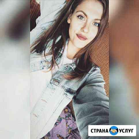 Няня Оренбург