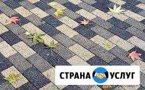 Асфальт.тротуарная плитка Батайск