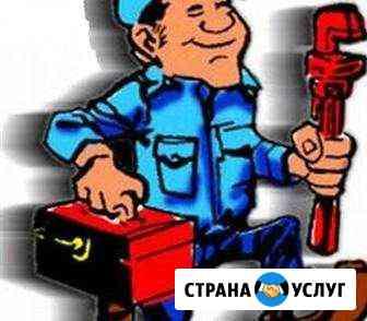 Услуги сантехника. Услуги электрика в Ноябрьске Ноябрьск