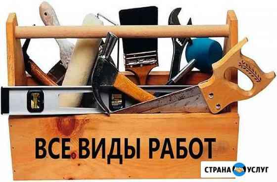 Домашний мастер Белгород