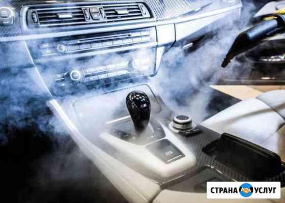 Химчистка салонов автомобиля Белгород