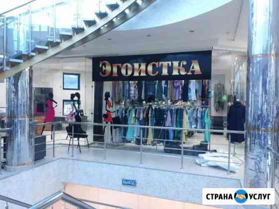 Реклама Баннер, Визитка, Медиа Карачаевск