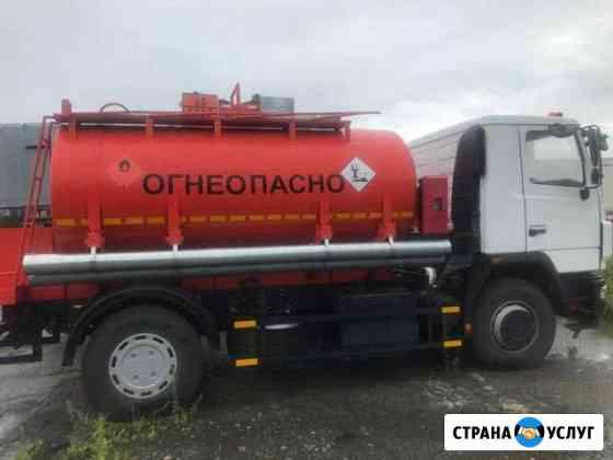 Услуги бензовоза Челябинск