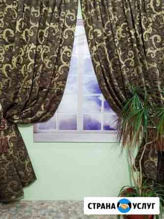 Пошив штор для окон по индивидуальным заказам Нижний Новгород